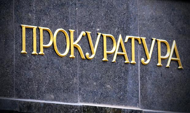 ГПУ повідомила про підозру екс-топам Укргазбанку в справі на 39 млн грн