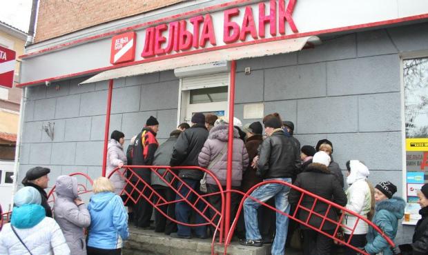 Як вкладники Дельта Банку отримають назад свої гроші  6deb0aec5b21b