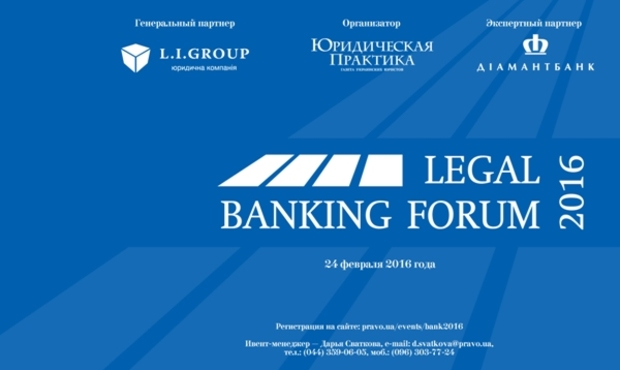 II Legal Banking Forum